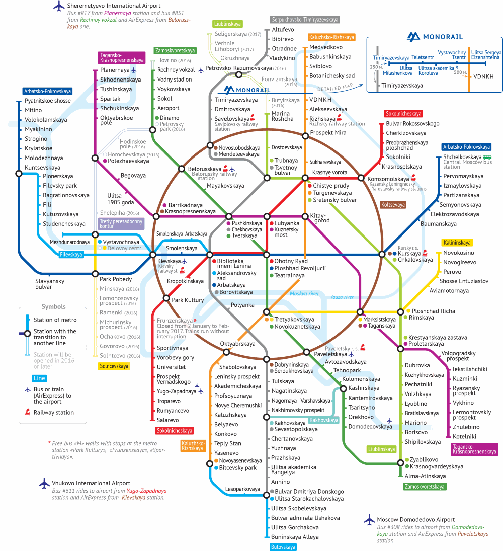 Saint Petersburg Subway Map In English.Map Of Moscow Metro Underground Subway Tube Stations In English